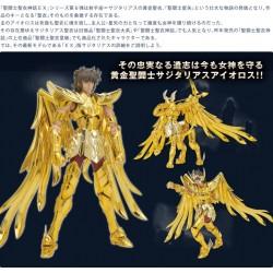 Myth Cloth EX - Aioros du Sagittaire