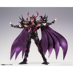 Myth Cloth EX - Wyvern Rhadamanthe EU