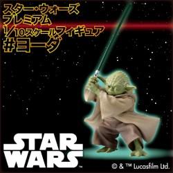 Segaprize Yoda