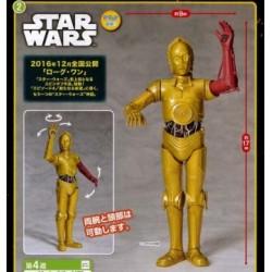 Figurine SEGAPRIZE Star Wars C-3PO