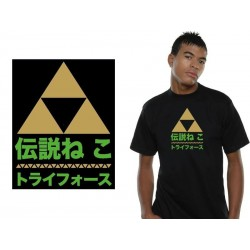 T-shirt zelda : Shodo
