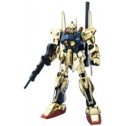 Mg 1/100 Msn-100 Hyakushiki