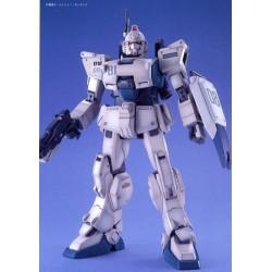 Mg 1/100 Rx-79G Ez8
