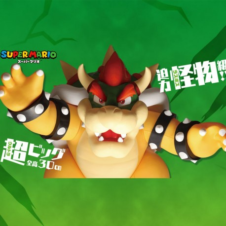 Tamashii Nations Nintendo Figurine Bowser