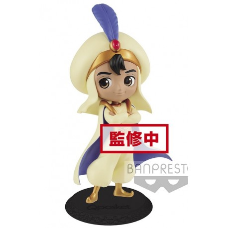 Q posket Disney Characters - Aladdin Prince Style (B :Pastel color ver)