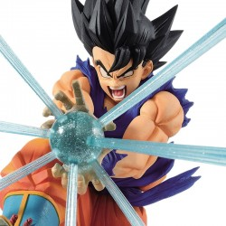 Dragon Ball Z - G X MATERIA Son Goku