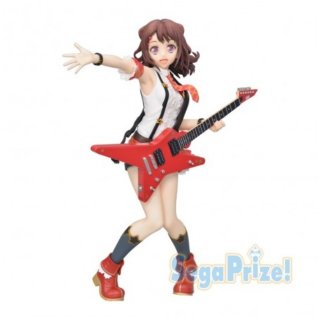 BanG Dream! Kasumi Toyama