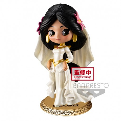 Q-POSKET JASMINE DREAMY STYLE SPECIAL COLLECTION VERS.B