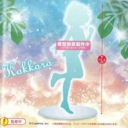 Princess Connect! Re: Dive - Natsume Kokoro