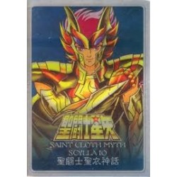 Myth Cloth - Plaque Collector V2 Io Scylla
