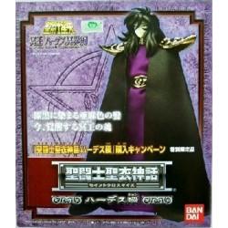 Myth Cloth - Shun Hades